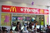 Kosher McDonald's