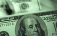 Money involving the Economy