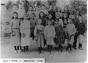 תמונה כיתתית 1905
