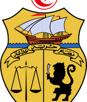 סמל תוניסיה