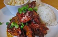 Huli Huli Chicken Plate