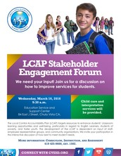 Help provide input about CVESD services to students!