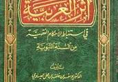 الأداة في فهم النصوص القرآنية والحديثية