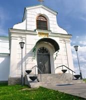 Свято-Петропавловская церковь