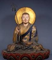 Japanese God