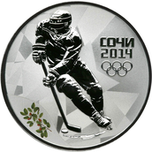 The silver medal for ice hockey