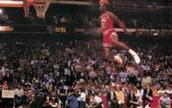 Michael Jordan Free Throw (Air Jordan) dunk