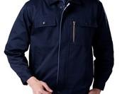 Swank Blue Jacket Uniform Manufacturer in Australia