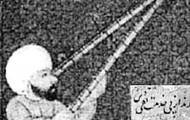 Al-Sufi