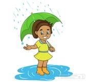Rainy Day Preparedness