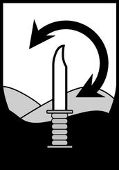יחידת הקומנדו