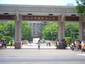 台中科技大學