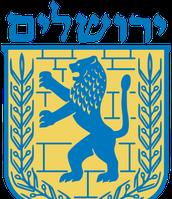 סמל עיריית ירושלים