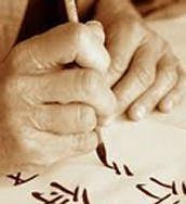 How Chinese Writing Developed Over the Years