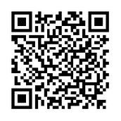 1. please help your student bookmark our beginning band website on the computer or tablet they have access to at home. click below or use qr code to the right.