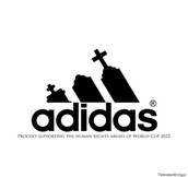 """Adidas; Proudly Supporting Human Rights Abuses"""