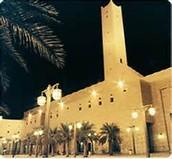 Majlis al-Shura