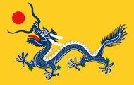 Qing Dynasty (1644-1912)