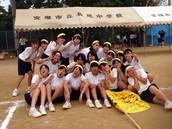 My class friends