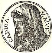 Muhammad's wife Khaiji