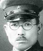 Lieutenant- General Ushijima