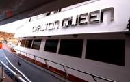 Carlton Queen