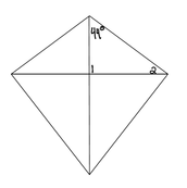 How to solve for a missing angle for a kite