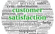 Herramienta para mejorar servicio al cliente
