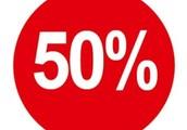50 % korting op alle artikelen achter in de zaak
