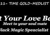 Black magic specialist in India