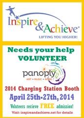 Inspire and Achieve Needs Volunteers