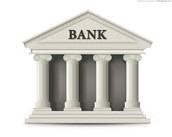Bank/El bancó