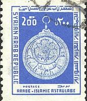 1978 Stamp