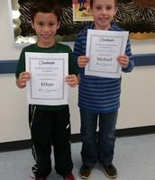 Xtra Math Certificates