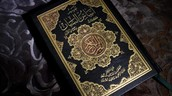 Holy Book Qur'an