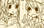 Koha & Kogyoku