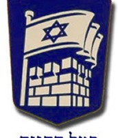 סמל ההגנה
