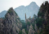 Huang Shan Mountain