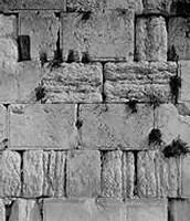 """""""עיר אבנים גדולות וברזל פצוע"""" - אבניה של ירושלים בספרות"""