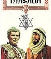 אלעזר בן יאיר