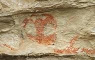 Maori Rock Painting