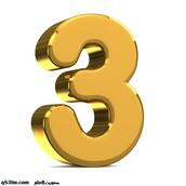 שלוש תפילות