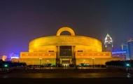 Shanghai History musem