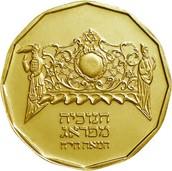 Money in Israel-by: Chancy Dodd