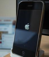 האייפון הראשון של החברה.
