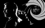 Skyfall- una pelicula de accion