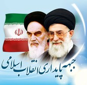 Propaganda in support of Ayatollah Khomeini