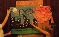 Cosmo Tokyo