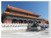 Forbidden City ( the Imperial Palace )