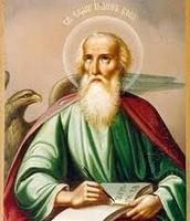 St. John (apostle)